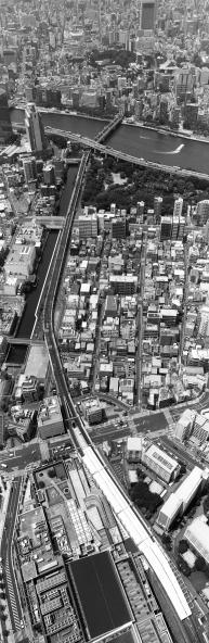 Slice of Tokyo ~ Gerald Figal